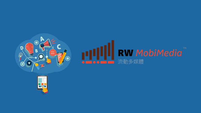 """""""RW Android Labs"""" is now """"RW MobiMedia"""""""