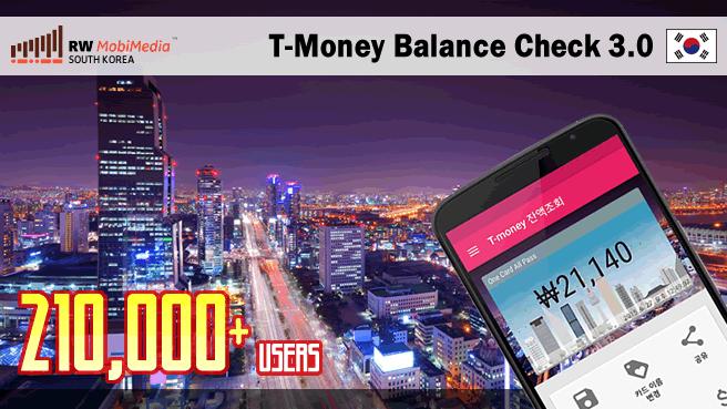 Brand New T-Money Balance Check